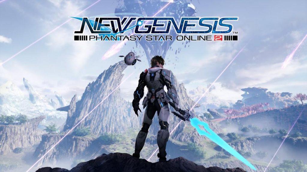 เกมPhantasy Star Online 2 มุ่งสู่โลกอนาคตจัดการเหล่าปีศาจให้ราบคาบ
